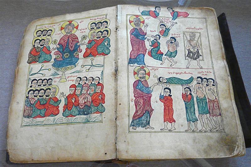 Het evangelie van Lazarus op een van de oudere manuscripten uit de oude traditie van manuscriptverlichting door de Armeens-Christelijke gemeenschap, daterend uit 887.